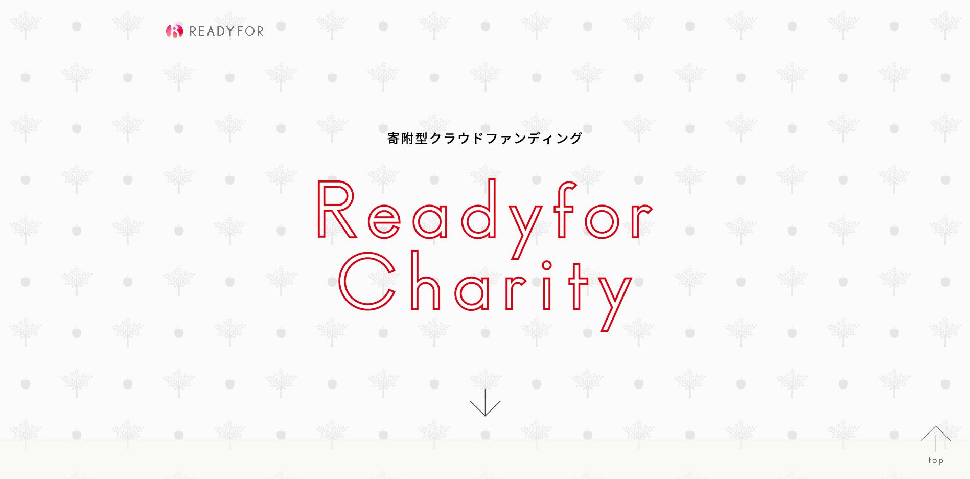 Readyfor_Charity(レディーフォーチャリティ)の画像